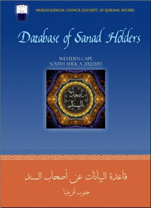 database-of-sanad-holders-cover