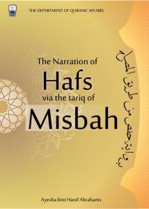 hafs-tariq-misbah-cover