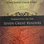 The Seven Qurraa