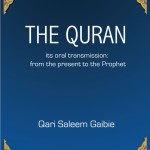 The Oral Transmission of the Quran