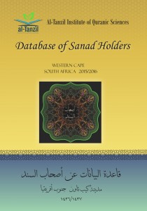 Database cover