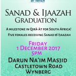 A Milestone in Qirāʾāt for South Africa