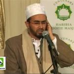 Qari Ismail Londt – Surah Haaqqah (Abu 'Amr)