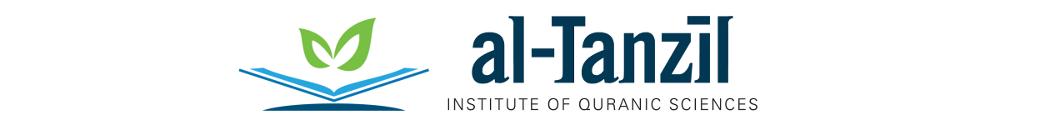 al-Tanzil