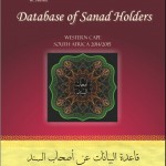 Database of Quran Sanad Holders (2014 – 2015)