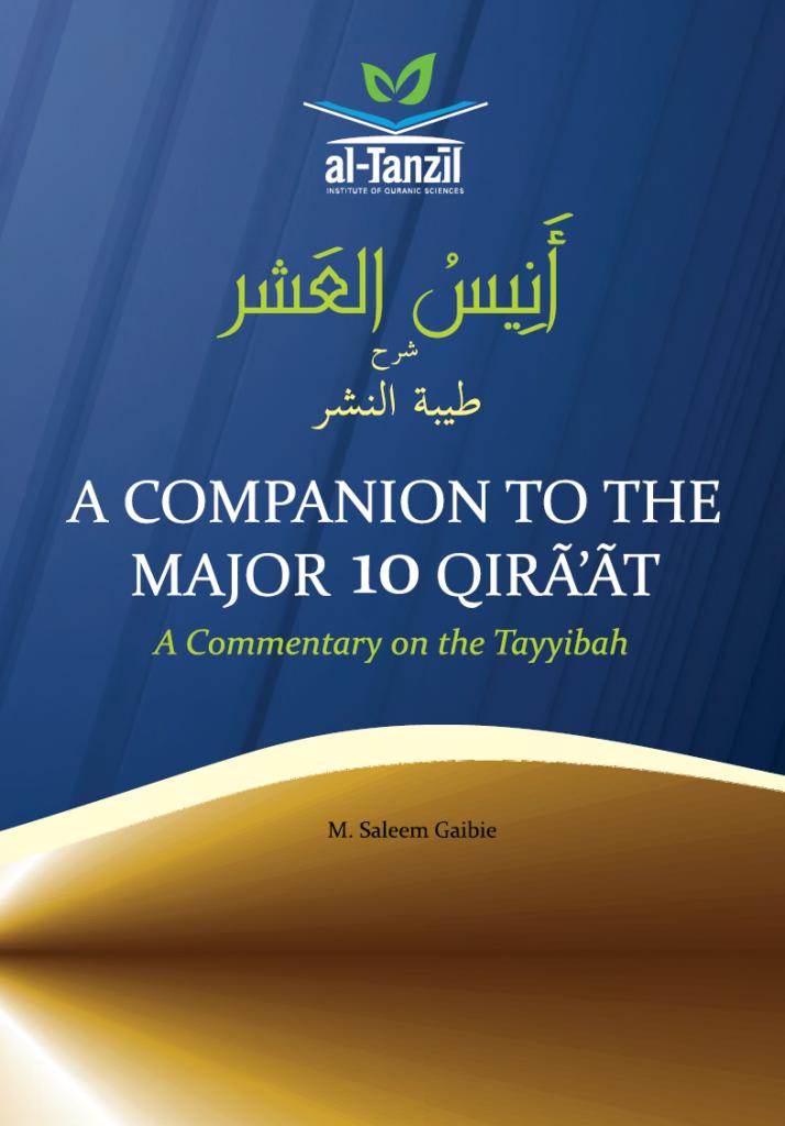 Anis  al-Ashr - A Companion to the Major ten Qiraat Cover