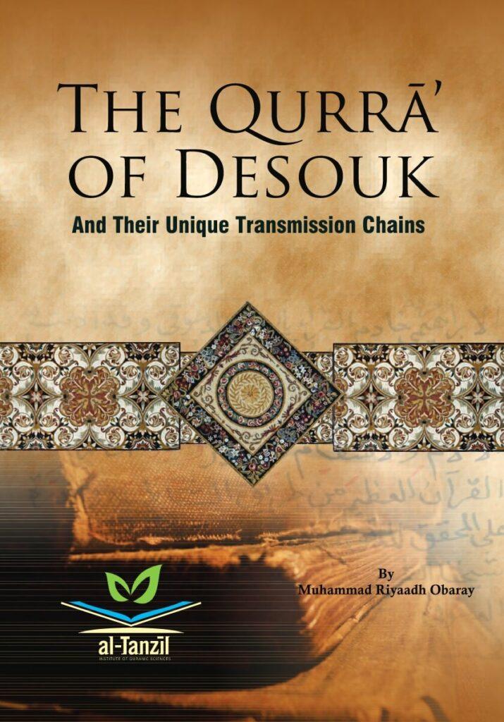 The Qurra of Desouk