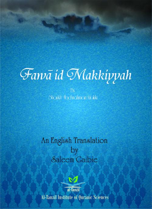 Fawaide-Makkiyyah-English
